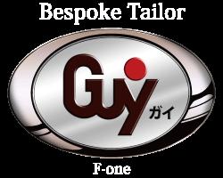 滋賀オーダースーツ ビスポークテーラー GUY F-one(前エフワン ガイ)