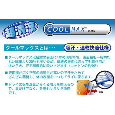【春夏物】Agis M&RノータックCOOLMAXカジュアルストレッチパンツ