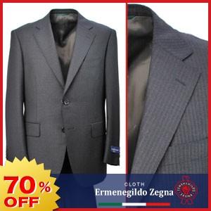 Ermenegildo Zegna シングル2つボタンスーツ