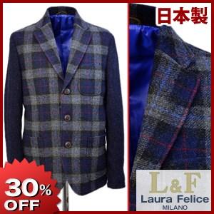 【秋冬物】Laura Felice イングランド製生地使用シングル3Bジャケット