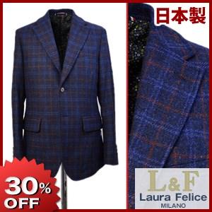 【秋冬物】Laura Felice イタリー製生地使用シングル2Bジャケット
