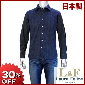 【秋冬物】Laura Felice 長袖カジュアルシャツ