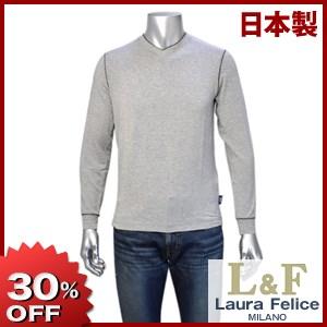 Laura Felice Vネック長袖Tシャツ