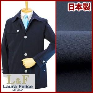 【春夏物】Laura Felice スプリングコート