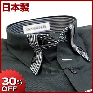 【春夏物】GRANSIGNORE マイターボタンダウンカラーカジュアルシャツ