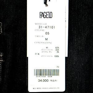 【春夏物】PAGELO シングル2Bカジュアルジャケット