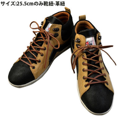 PAGELO本革 革靴 カジュアル レザーシュ-ズ