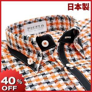【春夏物】PAGELO マイターボタンダウンカラーカジュアルシャツ