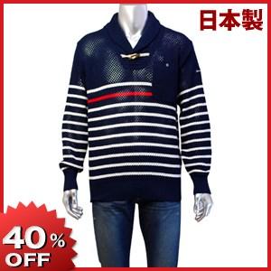 【春夏物】Alcott Hill 長袖ショールカラーニットセーター