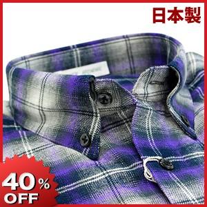 【秋冬物】HIKEY HOMME ボタンダウンカラーカジュアルシャツ