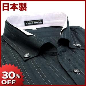 LAZY HILLS イタリアンカラーボタンダウンカジュアルシャツ
