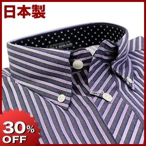 【春夏物】LAZY HILLS ボタンダウンカラーカジュアルシャツ