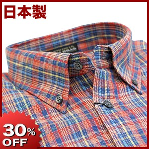 【秋冬物】LAZY HILLS ボタンダウンカラーカジュアルシャツ