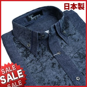 【秋冬物】ANGELO JOURNEY マイターカラーボタンダウンカジュアルシャツ