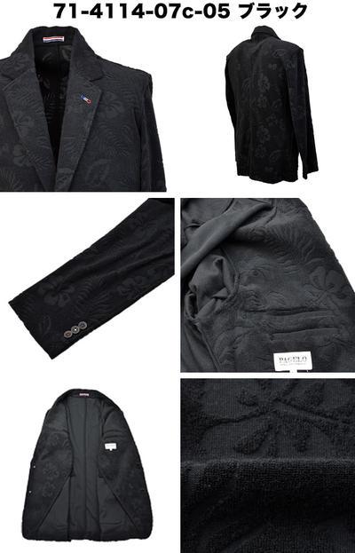 【春夏物】2色から選べる PAGELOシングル2釦ジャケット