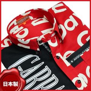 【秋冬物】ANGELO GARBASUS ボタンダウンカジュアルシャツ