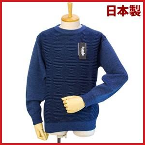 【秋冬物】basic アルパカ混クルーネックセーター