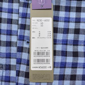 【春夏物】Vittorio Carini チェック柄2Bシングルジャケット