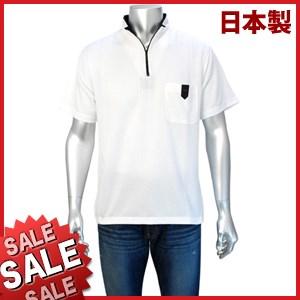 OR CLUB 半袖ZIPアッププルオーバーシャツ