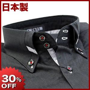 OR CLUB ドゥエマイターボタンダウンカラーカジュアルシャツ