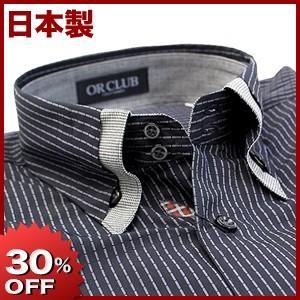 【春夏物】OR CLUB マイターボタンダウンカラーカジュアルシャツ