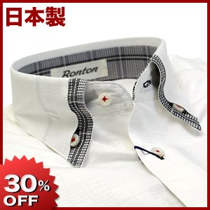 【春夏物】Bonton マイターボタンダウンカラーカジュアルシャツ