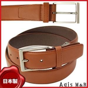 belt-182