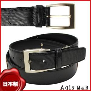 belt-236