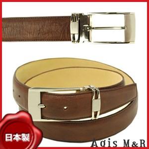 belt-283
