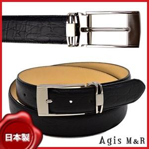 【Lサイズ】AgisM&R スクエアバックル牛革ベルト