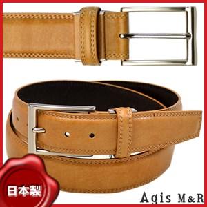 belt-375