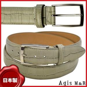 【ロングサイズ】Agis M&R クロコ型押し牛革ベルト