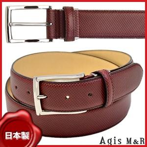 【Lサイズ】Agis M&R 牛革ベルト