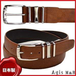 belt-418-l