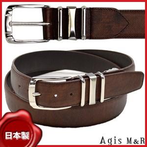 【ロングサイズ】Agis M&R 3連バックル牛革ベルト