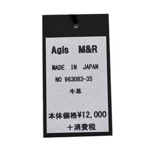 Agis M&R 3連バックルクロコ型押し牛革ベルト