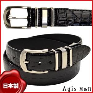 belt-440-l