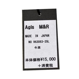 【Lサイズ】Agis M&R 3連バックルクロコ型押し牛革ベルト