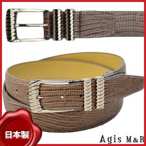 belt-445-l