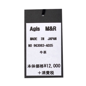 Agis M&R 2連バックル型押し牛革ベルト