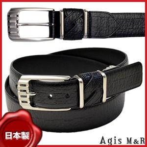 belt-450-l