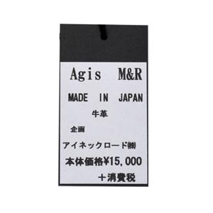 【Lサイズ】Agis M&R 2連バックル型押し牛革ベルト