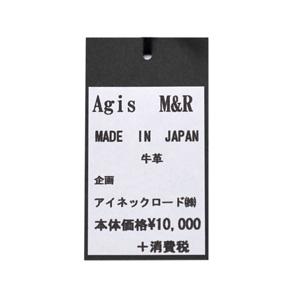 Agis M&R メッシュ型押し牛革ベルト