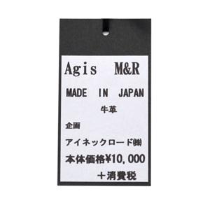 Agis M&R C型バックルメッシュ型押し牛革ベルト