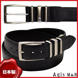 【Lサイズ】Agis M&R 3連バックル牛革ベルト