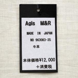 Agis M&R 3連バックル牛革ベルト