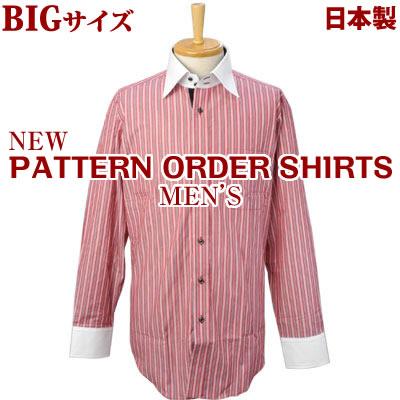 【ビッグサイズ】選んで作る メンズ オーダーシャツ