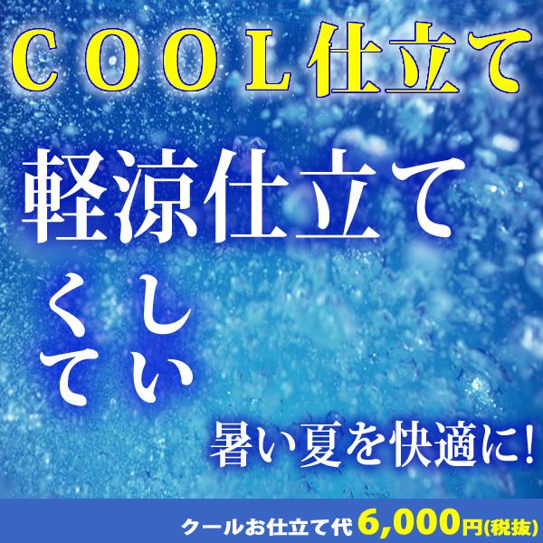 HIROKO KOSHINO HOMME シングルサマーフォーマルスーツ