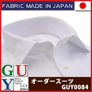 【日本製生地】Agis M&R 定番白無地ワイドスプレットカラードレスシャツ/Yシャツ