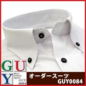 【スリムシルエット】Bespoke Tailor GUY 女子目線 ボタンダウンカラードレスシャツ/Yシャツ